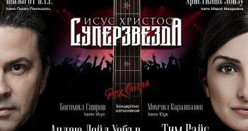 musical_