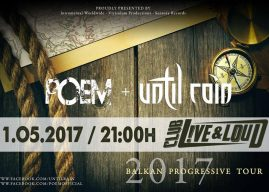 Прогресив вечер с две гръцки групи в Live & Loud на 11 май